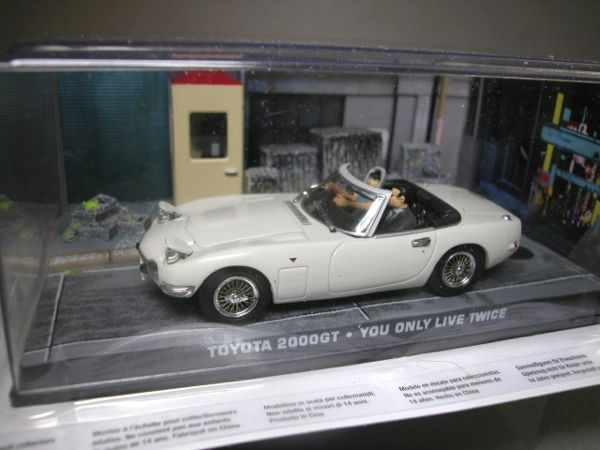 007.1/43ミニカー+雑誌/THE JAMES BOND COLLECTION./No.007